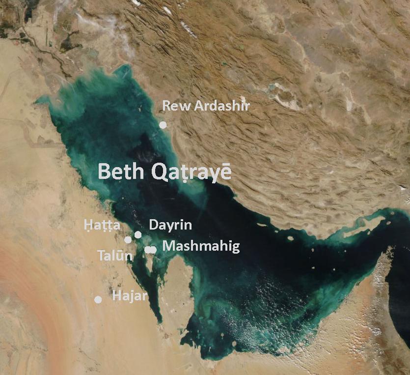 Fig. 4. : centres épiscopaux de la région du Beth Qaṭraye, dépendant du métropolite de Rew Ardashir, des sources syriaques (carte J. Bonnéric 2015, d'après http://commons.wikimedia.org/wiki/File:PersianGulf_vue_satellite_du_golfe_persique.jpg)