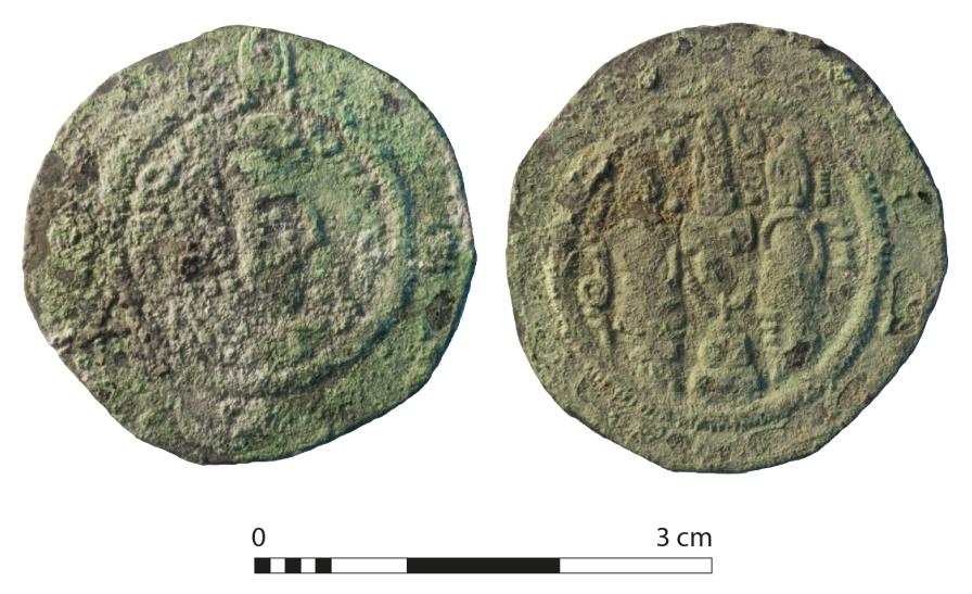 Fig. 4 : monnaie de la fin de la période sassanide découverte en surface (MAFKF 2011)