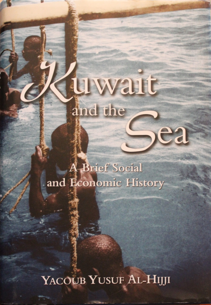 Fig. 5 : couverture de Kuwait and the Sea. A Brief Social and Economic History, de Yacoub Yusuf Al-Hijji