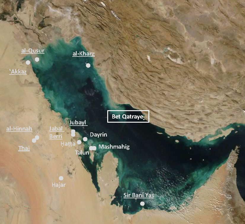 Fig. 2 : installations chrétiennes dans le golfe Arabo-Persique : attestations littéraires (non soulignées) et sites archéologiques (soulignés) (d'après Bonnéric 2015)